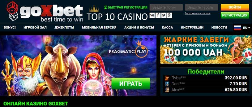 Рейтинг 2021 топ сайт онлайн казино